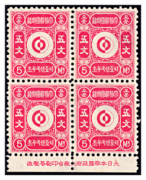 Moon-wi (5 Moon) Stamp