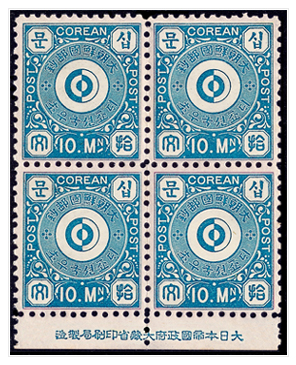 Moon-wi (10 Moon) Stamp